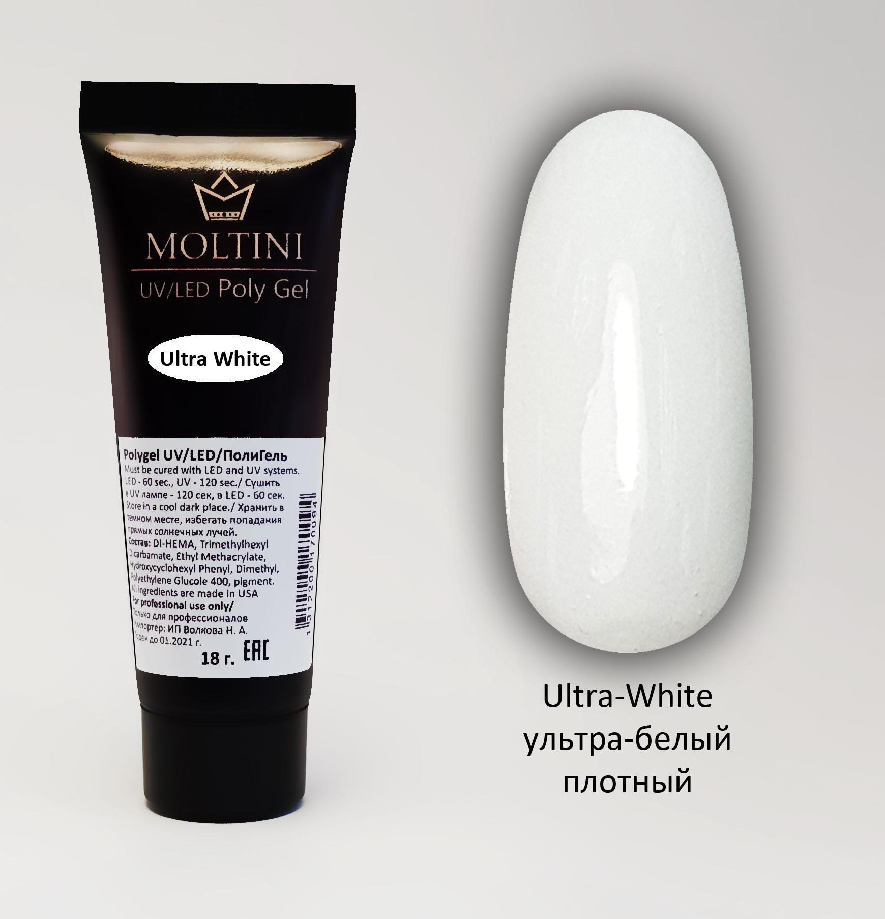 Полигель Moltini Ultra White