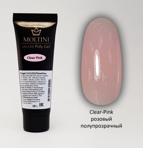 Полигель Moltini Clear-Pink