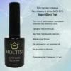 Топ Moltini Super Gloss Top