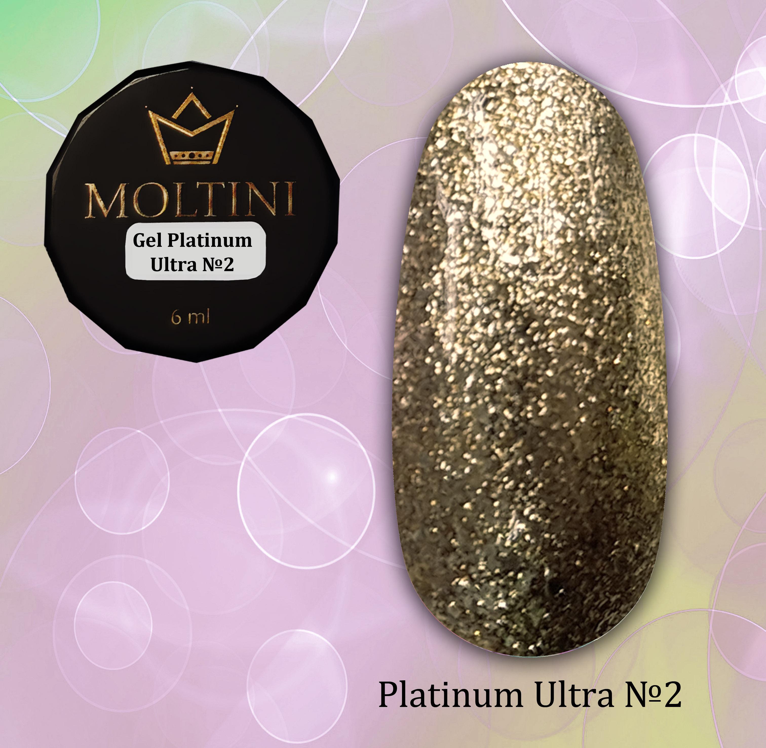 Гель-лак Moltini Platinum Ultra 02