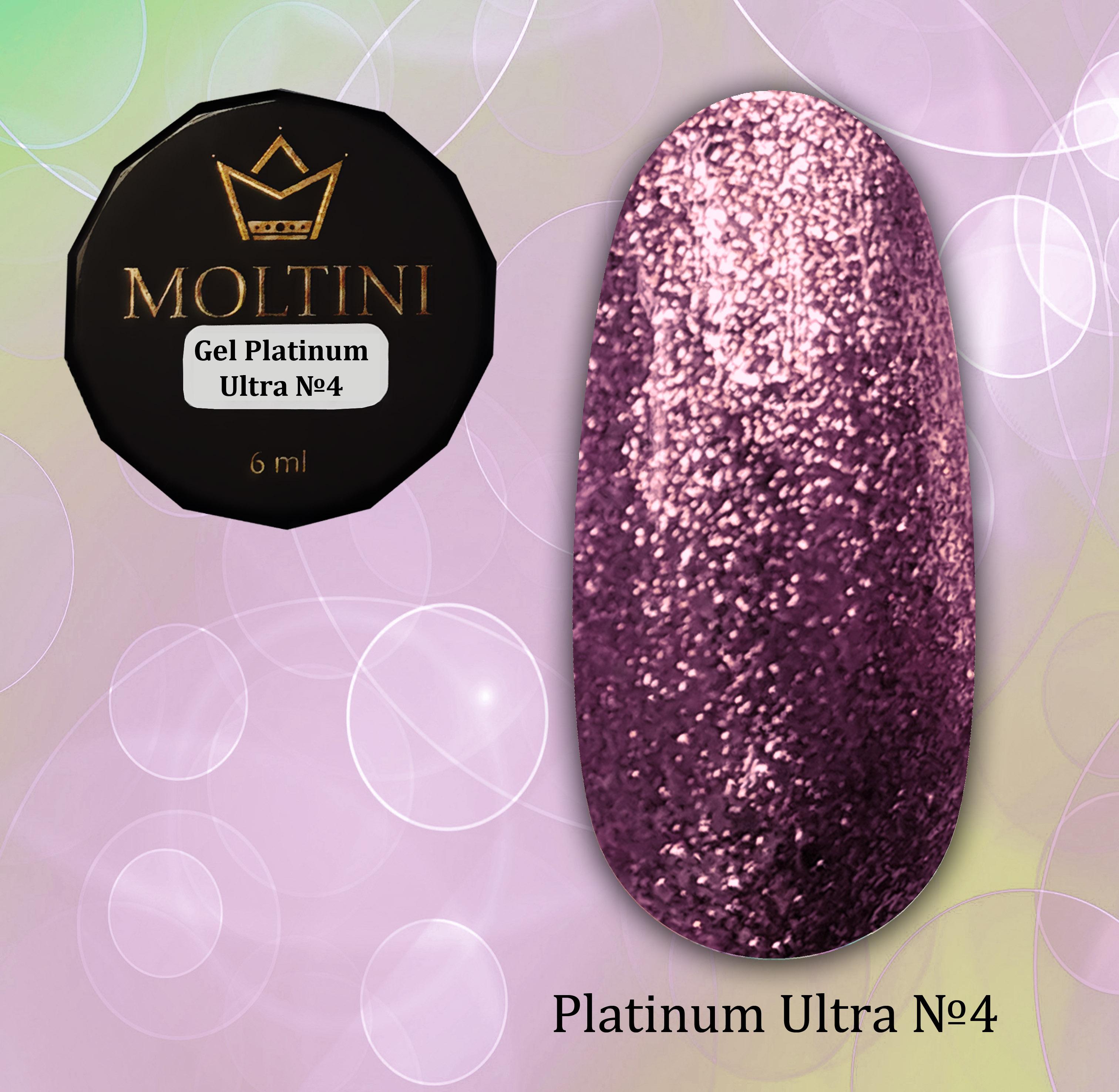 Гель-лак Moltini Platinum Ultra 04