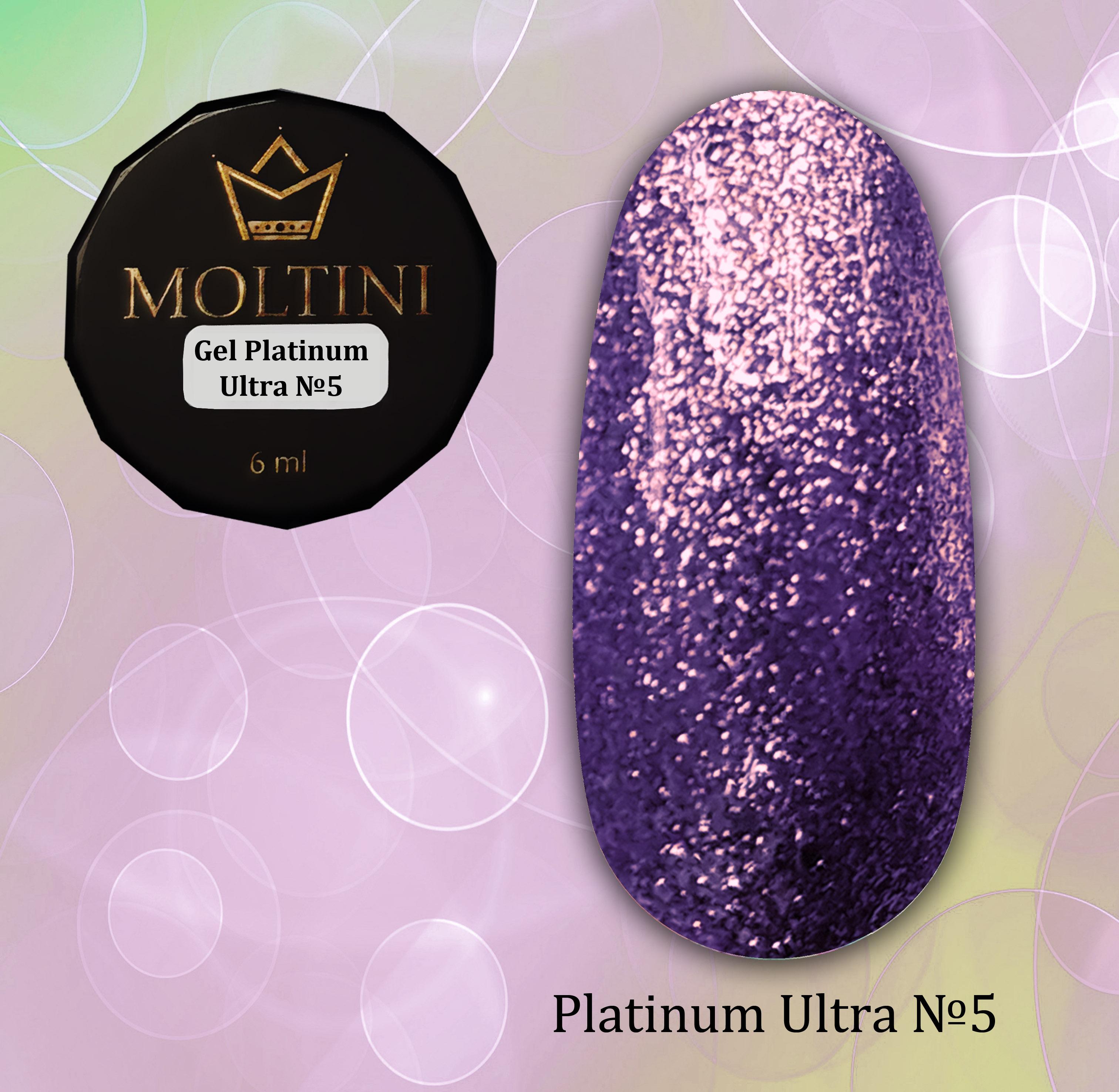 Гель-лак Moltini Platinum Ultra 05