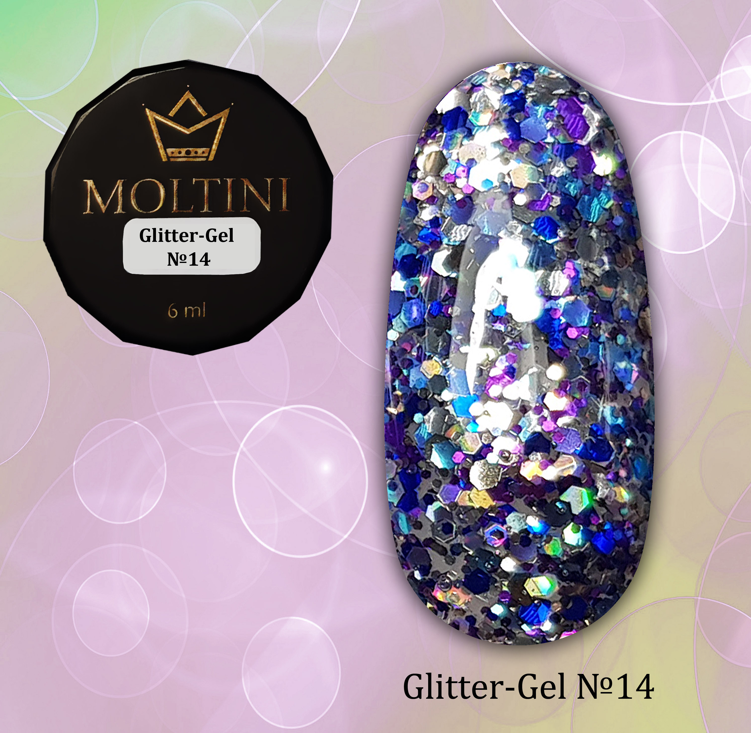 Глиттер-гель Moltini G14