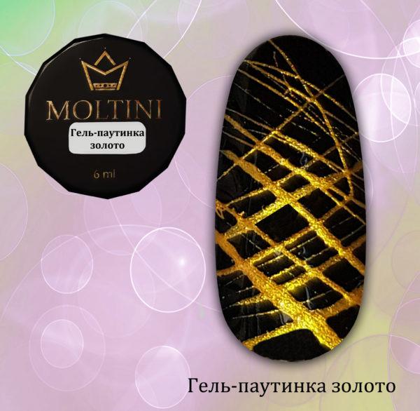 Гель-паутинка Moltini золото, 6 гр