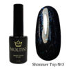 Топ с шиммером без липкого слоя Moltini Shimmer Top №3, 12 ml