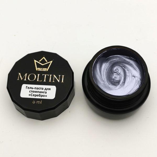 Гель-паста для стемпинга Moltini, серебро 6 ml