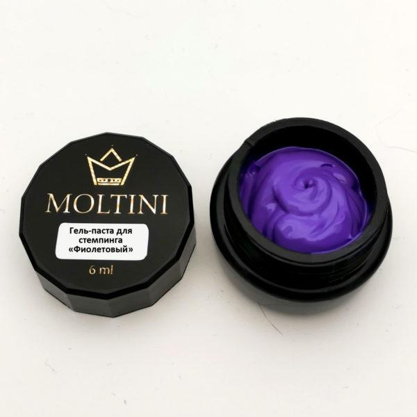 Гель-паста для стемпинга Moltini, фиолетовый 6 ml