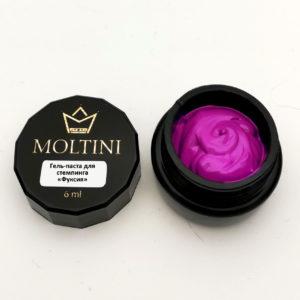 Гель-паста для стемпинга Moltini, фуксия 6 ml