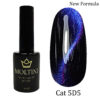 Гель-лак Moltini Cat Eye 5D 005, 12 ml