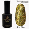 Гель-лак Moltini Premium STAR 006, 15 ml