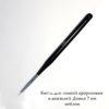 Кисть для тонкой прорисовки Moltini нейлон, 7 мм