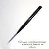 Кисть для тонкой прорисовки Moltini нейлон, 9 мм