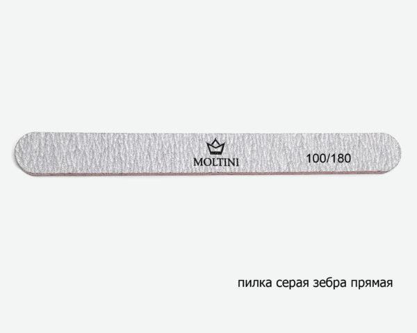 Пилка Moltini серая зебра 100/180