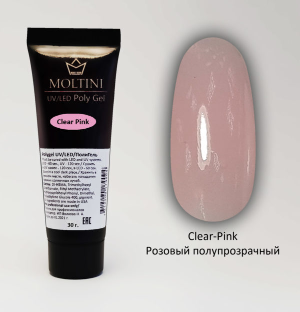Полигель Moltini Clear-Pink, 30 гр