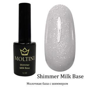 Каучуковая камуфлирующая база Moltini Shimmer Milk Base Strong, 12 ml