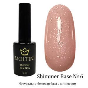 Каучуковая камуфлирующая база Moltini Shimmer Base №6, 12 ml