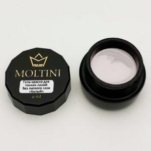Гель-краска для тонких линий Moltini, белый 6 ml