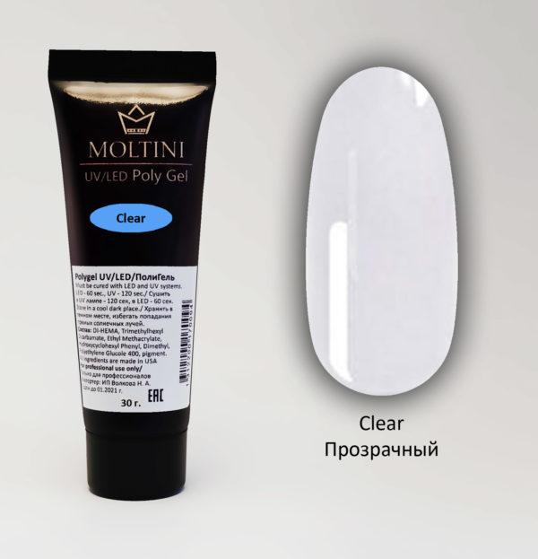 Полигель Moltini Clear, 30 гр