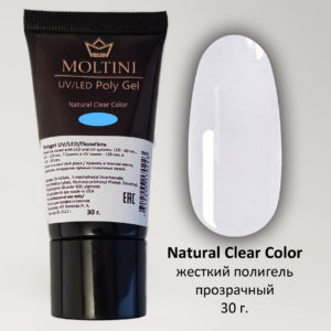 Полигель Moltini Clear Natural Color, 30 гр (акция)