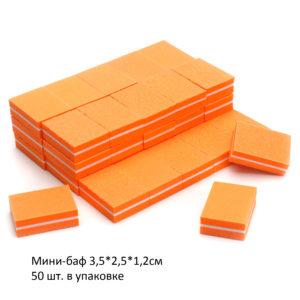 Мини-баф Оранжевый 100/180 грит. 50 шт. в упаковке
