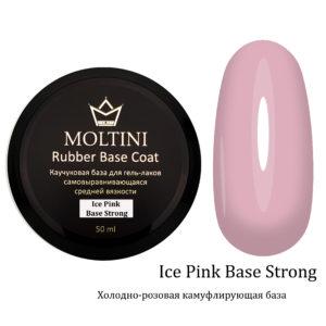 Каучуковая камуфлирующая база Moltini Ice Pink Base Strong 50 мл.