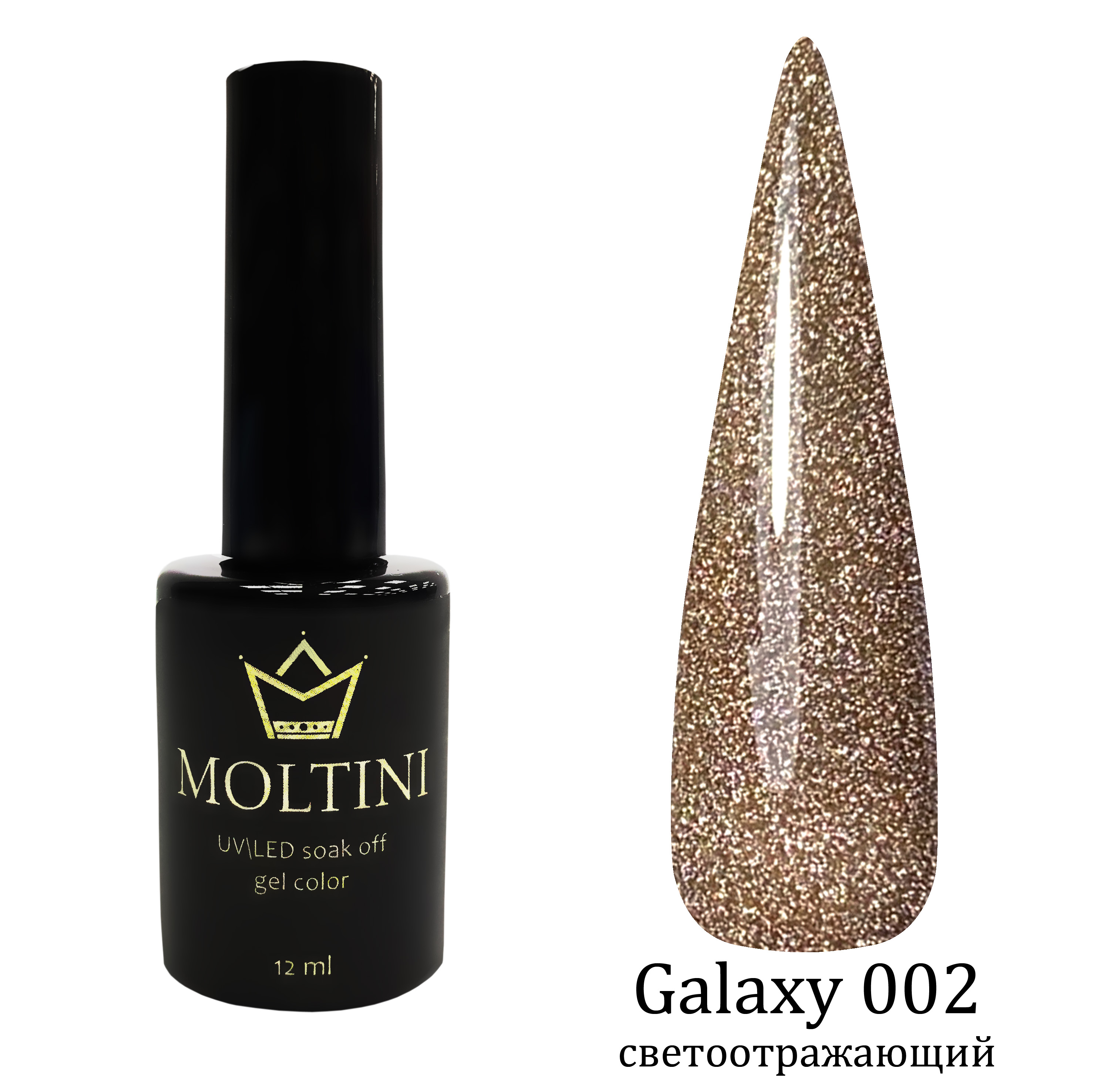 Гель-лак Moltini Galaxy 002, 12 ml