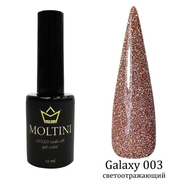 Гель-лак Moltini Galaxy 003, 12 ml
