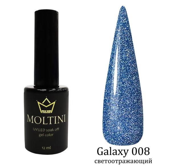 Гель-лак Moltini Galaxy 008, 12 ml