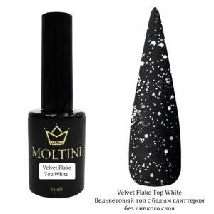 Топ Moltini Velvet Flake Top White No Wipe, 12 ml