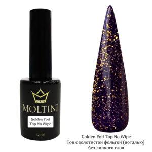 Топ Moltini Golden Foil Top No Wipe, 12 ml Топ с золотистой фольгой